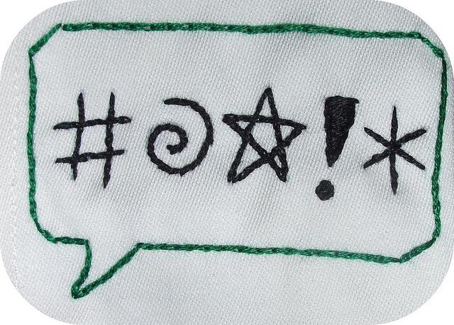 Expletive napkin image